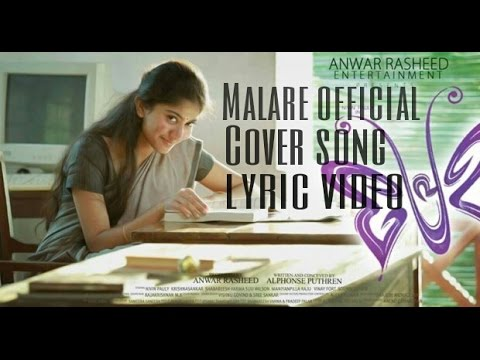 malare ninne- premam song with lyrics cover...