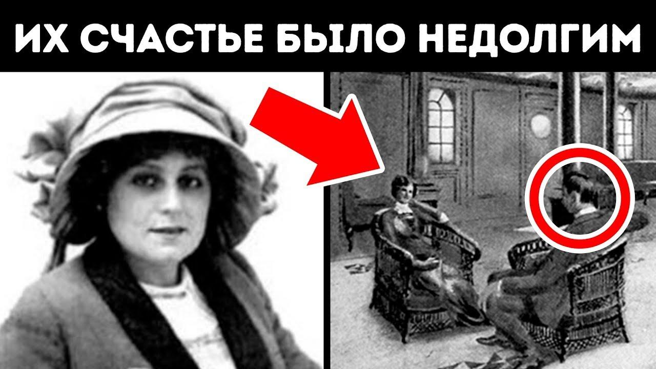 Она утверждала, что выжила на Титанике, но никто ей не верил