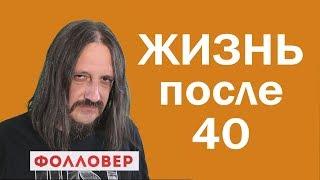 """Премьера телесериала """"Новобранец"""". Фолловер. Николай Милиневский"""