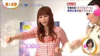 Repeat youtube video お漏らししそう・・・中川翔子