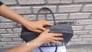 여자서류가방속에 얼마나 넣을수 있을까요?