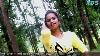 RITA JULI KAJAL    SINGER -VINAY     SUPERHIT NAGPURI LOVE HD VIDEO 1280p