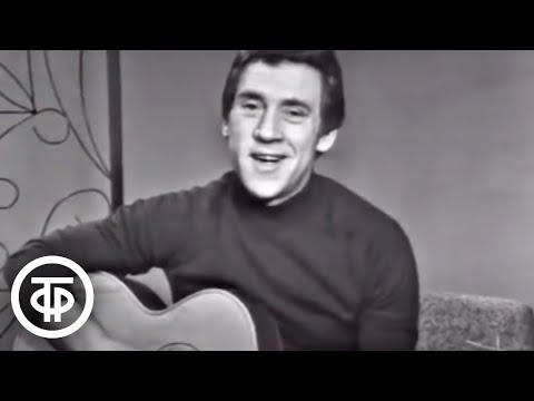 Владимир Высоцкий рассказывает о себе и исполняет собственные песни. 1978 г.
