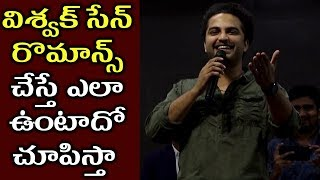 Vishwaksen Mass Speech At HIT Movie Promotions | #HeroNani