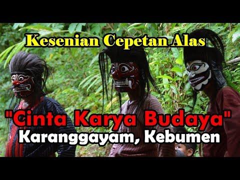 Traditional Dance from Indonesia - Kesenian Cepetan Alas Karanggayam, Kebumen