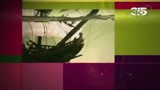 Мифы человечества | Myths of Mankind: Летучий голландец | The Flying Dutchman. Документальный фильм