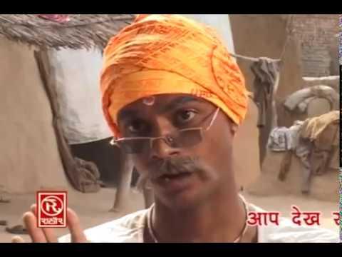 Mohan Dev Leela Part 1 - Popular Krishna Katha - Satyaprakash 'Satte' - Rathore Cassettes