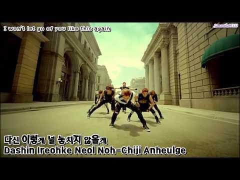 [HD] INFINITE - Destiny (Ver. A) MV [Hangul + Romanization + English Lyrics/Subs]