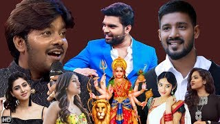 "Dasara Special Event ""Sudheer Surprise Entry with Brother"" | Rashmi, Pradeep, Yash | Sree Views"
