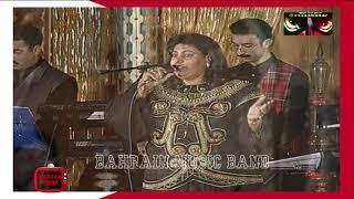 وفاء الله ما اكبر غلاك مع فرقة سيروز 1996