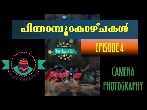 How to Create Easter Egg Photography |Malayalam |പിന്നാമ്പുറകാഴ്ചകൾ |Photography| Tutorial |Episode thumbnail