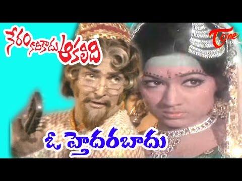 Neram Nadi Kadu Akalidi Songs - Oh Hyderabad Bulbul - NTR - Latha