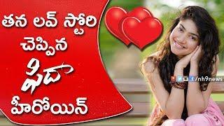 Fidaa Movie Heroine Sai Pallavi About Her Love Story In Her Real Life | Varun Tej | Dil Raju
