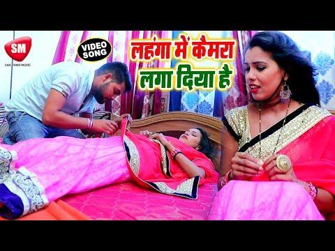 Antra Singh Priyanka का सबसे बड़ा गाना !! लहंगे में कैमरा लगा दिया है !! Ashish Sopada