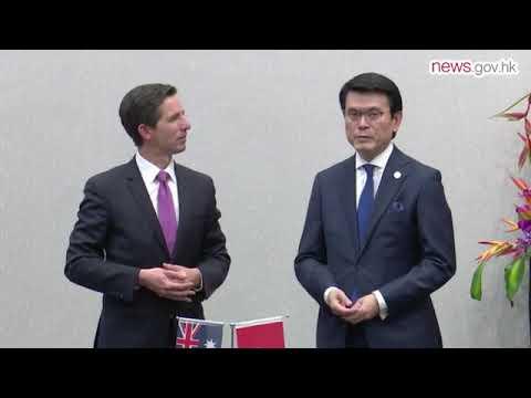 HK Aus conclude trade talks (15.11.2018)