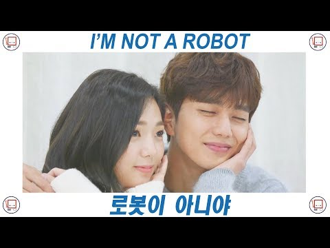 I'm Not A Robot | Jo Jia's ringtones - Plz Don't be sad