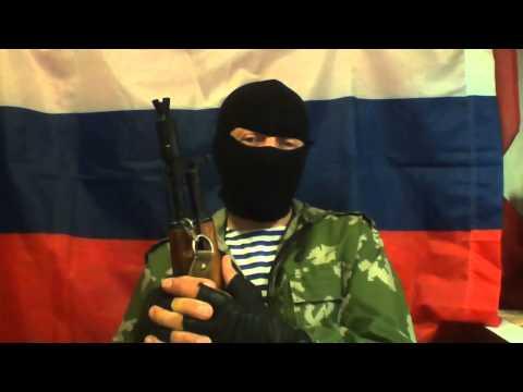 Cлавянск Обращение Российских