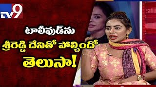 Sri Reddy : I accept all my mistakes - TV9 Tren...