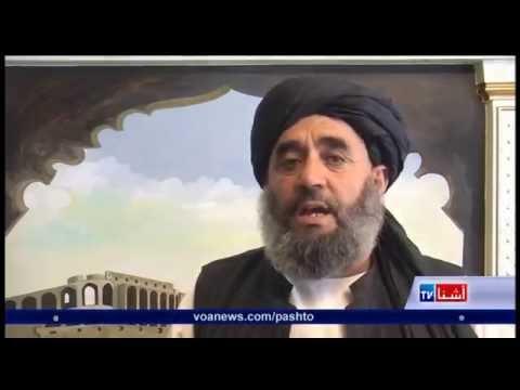 Pashto Ashna TV Show (October 2, 2016)