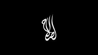 ISLAH Spezial - Die Segnungen des Khilafat - Teil 1