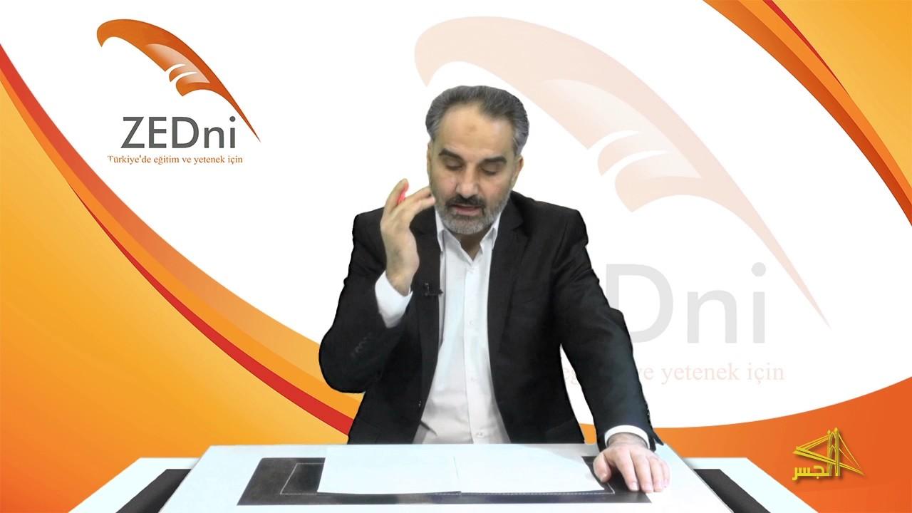 """سلسلة تعليم اللغة التركية مع الدكتور """" محمد زبدية """" الحلقة (15)"""