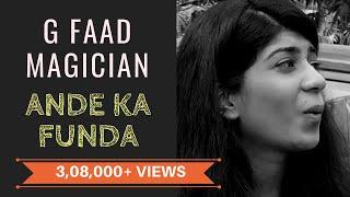 FAAD MAGICIAN - ANDE KA FUNDA | RJ ABHINAV thumbnail