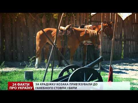24 факти про Україну. Вражаючі факти із життя українських козаків