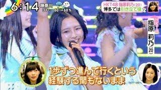 【HD】 HKT48 2ndシングル『メロンジュース』発売&東京ガールズコレクション映像 (2013.09.05)