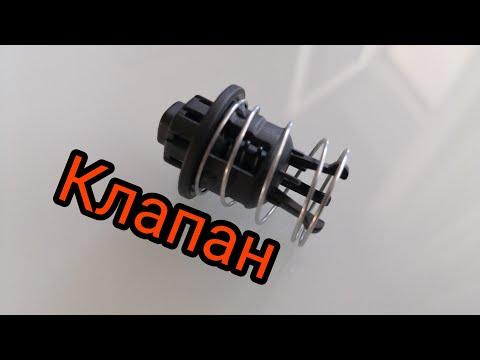 Клапан в теплообменник Opel Chevrolet артикул 3C3Z6800A