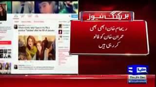 Imran Khan Crushed Reham Khan on Twitter