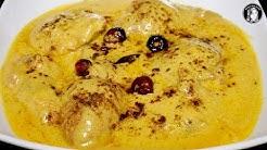Kadhi Pakora Recipe - How to make Pakoda Kadhi (Curry Pakora) Recipe by Kitchen With Amna