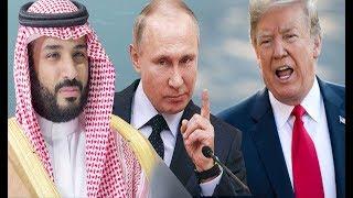 Wararka Caalamka: Mareykanka oo Waji Cusub u yeelay Kiiskii Khashoggi & Putin oo difaacay MBS