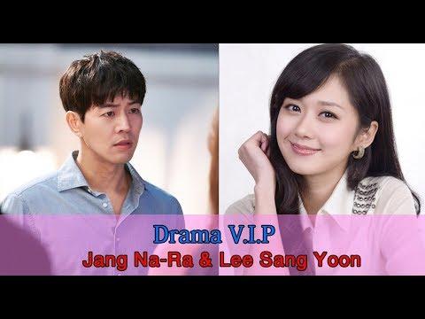 Watch V I P - 브이아이피 - V I P Korean Dramas - Upcoming Korean Dramas in  August 2019