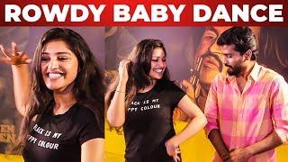 ROWDY BABY Dubsmash – Janani & Sindhu