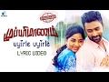 Download Mupparimanam - Uyirile Uyirile Lyric  Song | Shanthnu Bhagyaraj, Srushti Dange | GV Prakash MP3 song and Music Video