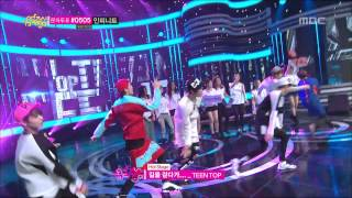TEEN TOP - Walk by..., 틴탑 - 길을 걷다가..., Music Core 20130427