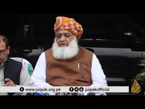 Maulana FazluRehman Media Talk in Islamabad 04-04-2018