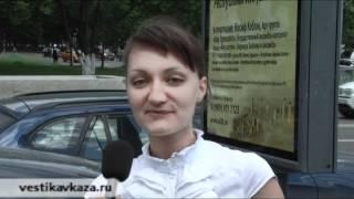 Анонс   Концерт, посвященный 20 летию Республики Ингушетия