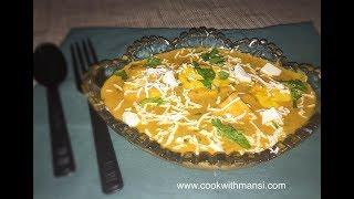 Paneer Lahori recipe - पनीर लाहैरी बनाने की विधि - Indian paneer gravy - Paneer sabji - lunch/dinner