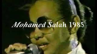 حنان النيل وإبراهيم محمد الحسن / قلبى مالو اليوم 1985