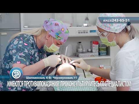 ПРИМ24: Имплантс, Стоматология (ПРИМ 24 Владивосток)