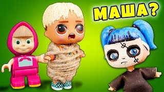 Салли Фейс в ШОКЕ! Куклы LOL нашли в заброшенном доме Машу и Мишу