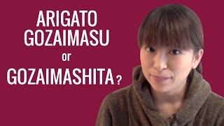 Ask a Japanese Teacher! ARIGATO GOZAIMASU or GOZAIMASHITA?