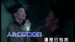 小城故事 karaoke
