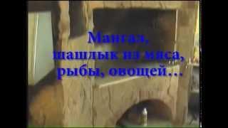 видео Гостиницы Адлера до 1000 рублей