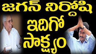 Jagan is Flawless Here's The Proof - Says Undavalli Arun Kumar || 2day 2morrow