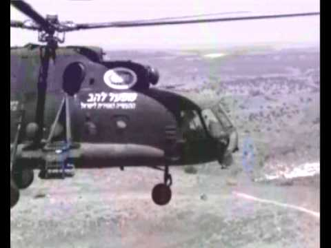 Download IAI LAHAT Missile - Firing Demonstration