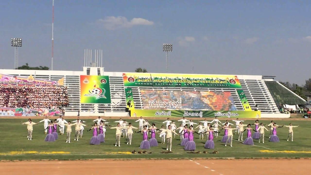 แข่งขันฟุตบอลประเพณีชิงโล่พระราชทานพระบาทสมเด็จพระเจ้าอยู่หัวฯ ครั้งที่ 49
