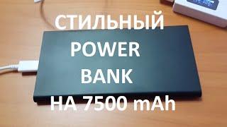 powerbank аккумулятор Monster Power Bank 7500