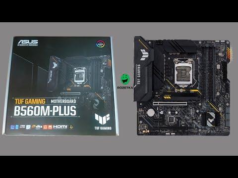 Материнская плата Asus TUF Gaming B560M-Plus (s1200, Intel B560, PCI-Ex16)